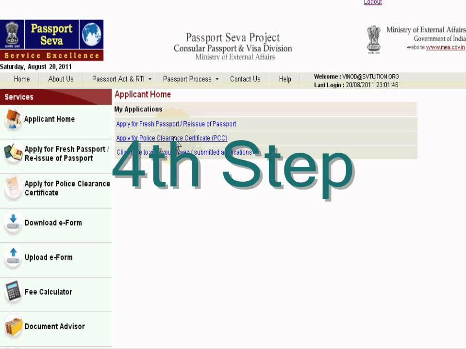 correction in passport application online