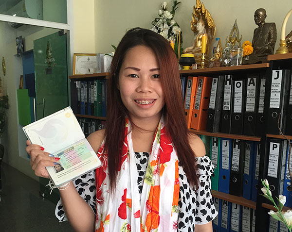 free australian tourist visa application
