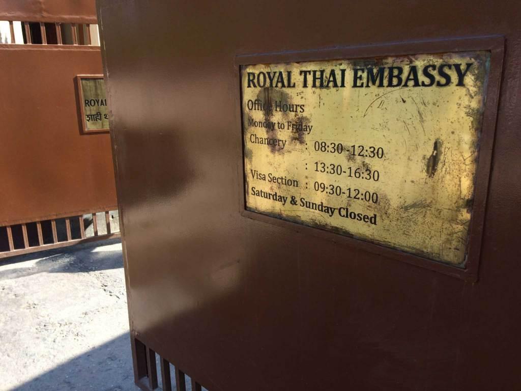 thai embassy london visa application