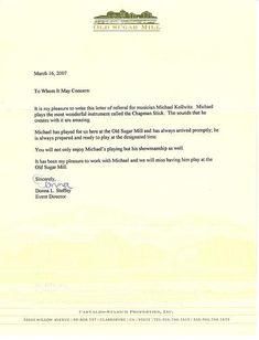 reference letter for job application