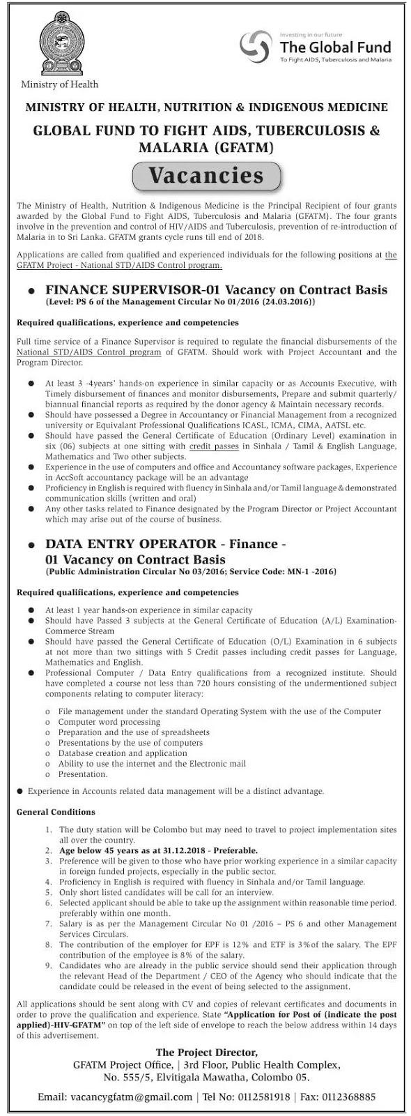 application for data entry operator