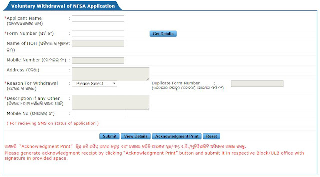 check the status of my abn application