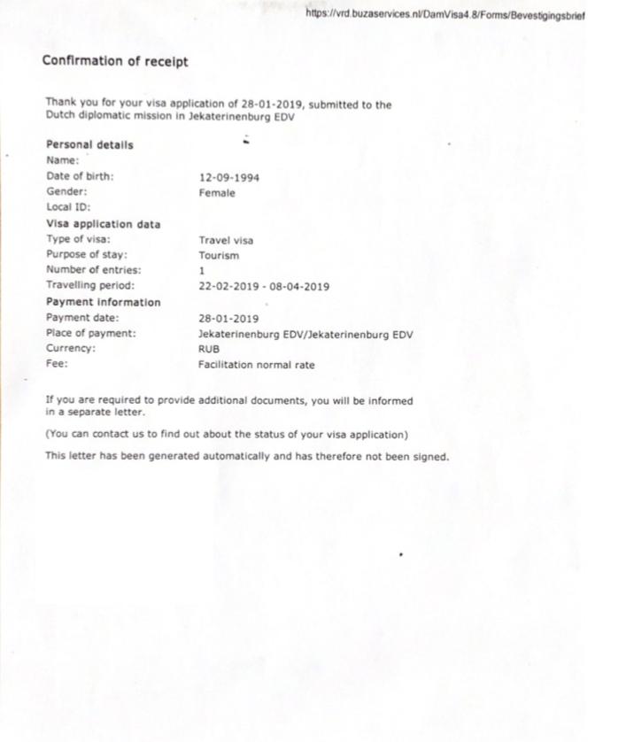 dutch embassy passport application form
