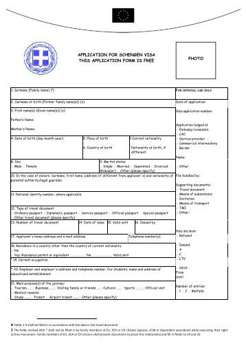 vfs schengen visa application form