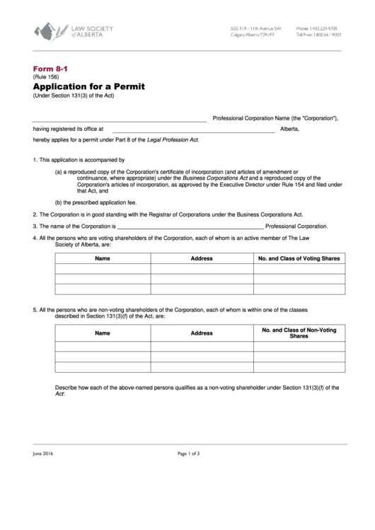 printable section 8 application form