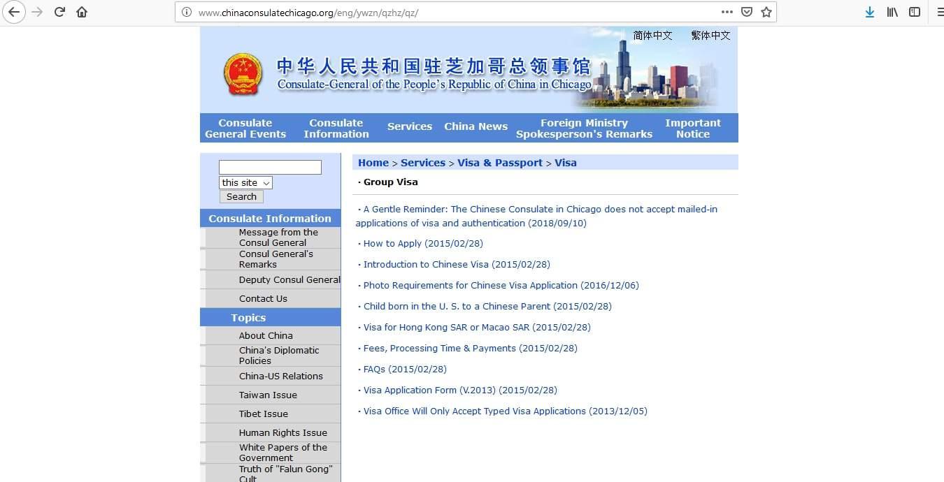 chinese consulate brisbane visa application