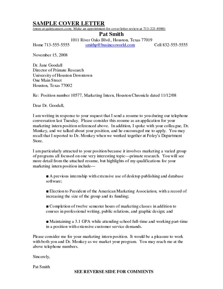 application letter for doctors sample