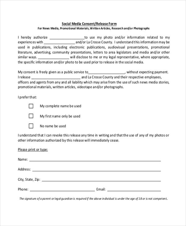 uk work permit application form