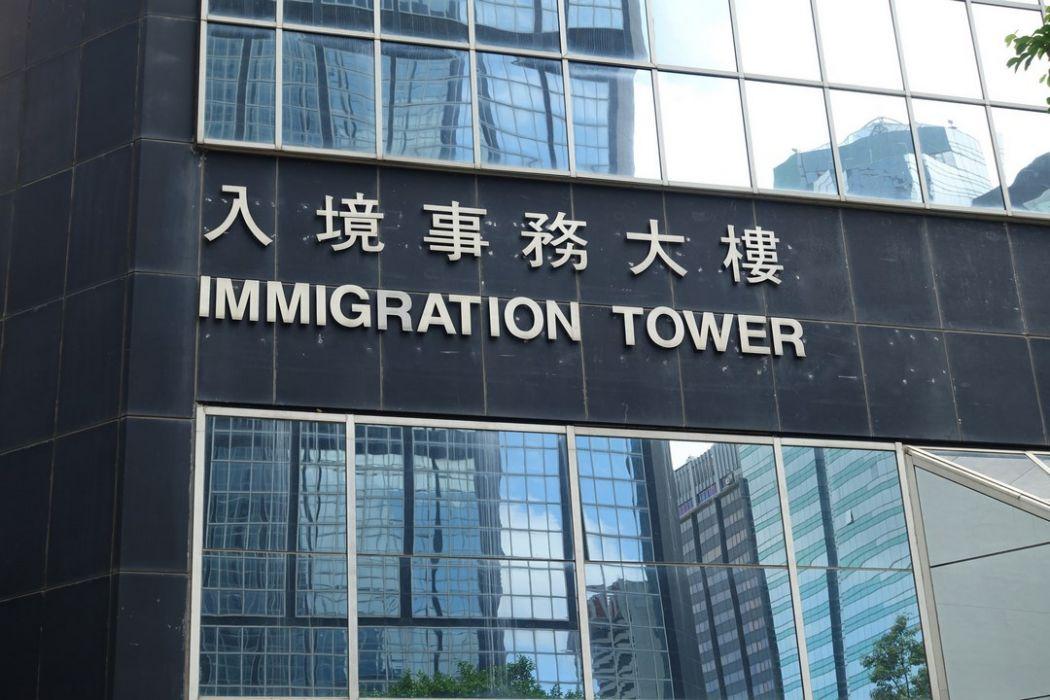 uk visa application hong kong