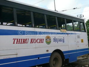 application for availing bus facility