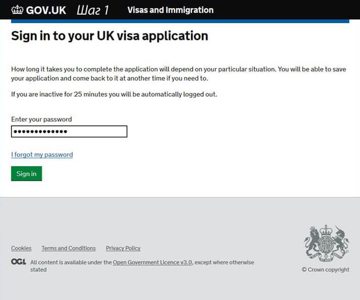 uk visa application status tracking