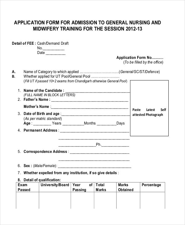 government nursing application forms 2017