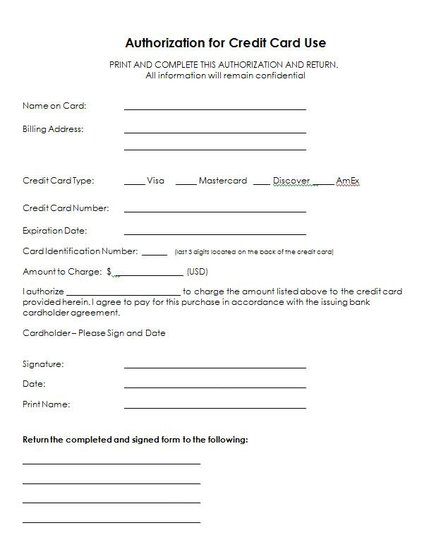 letter of consent application form