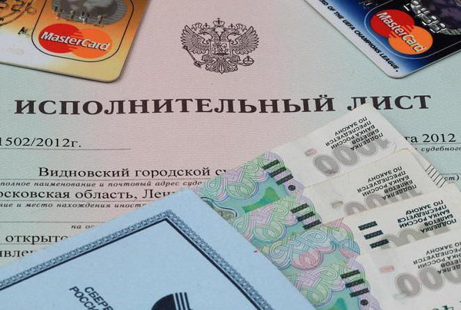 passport application child divorced parents