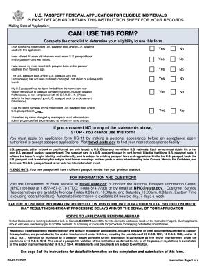 passport application form ds 11