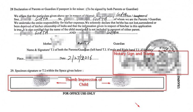 passport renewal application form print out