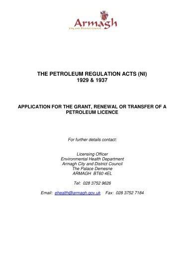 security guard license renewal application