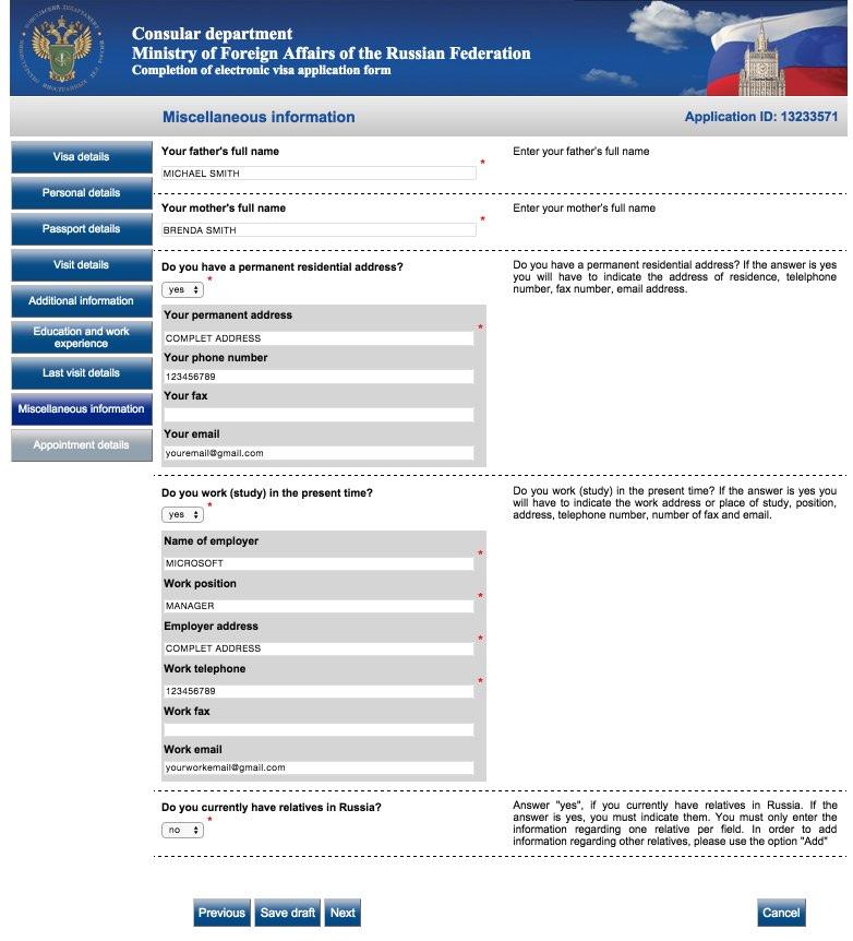 uk holiday visa application form