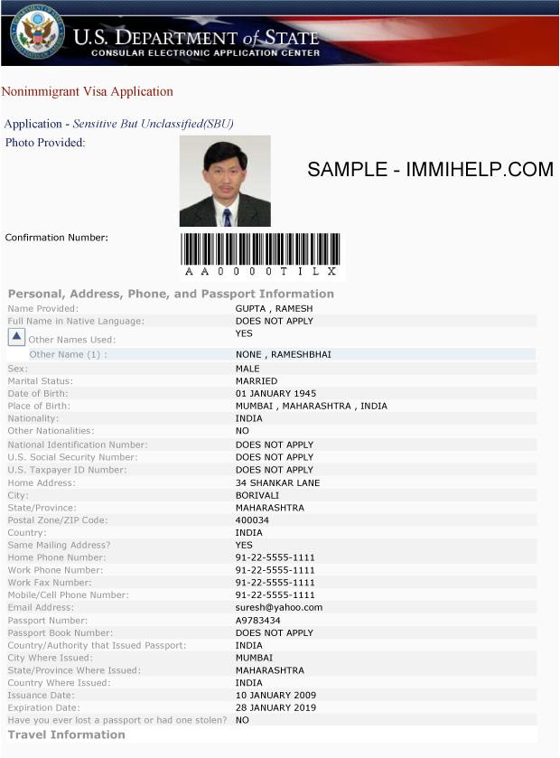 us f1 visa application form