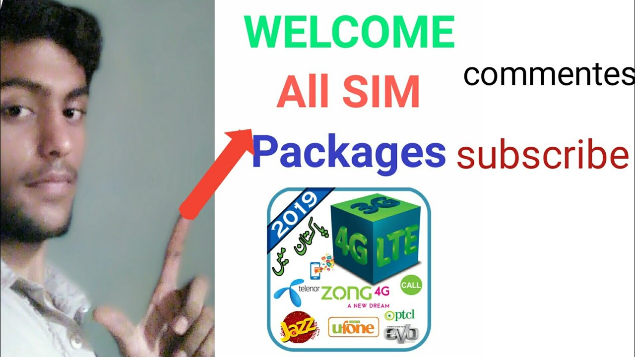 what is all application packages